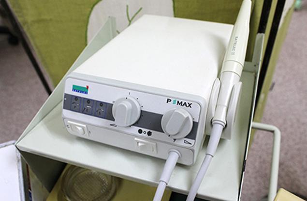 施設超音波